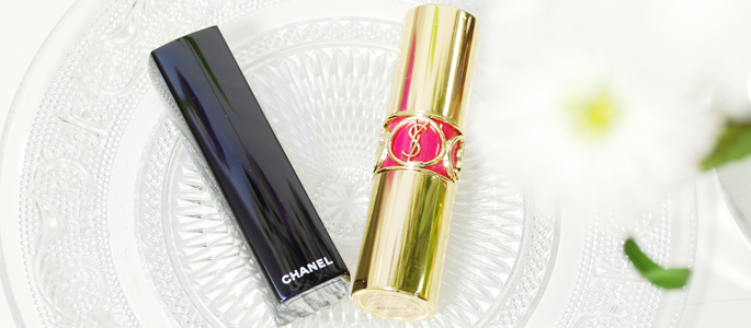Beginnen met opmaken make-up  high-end lipstick YSL CHANEL