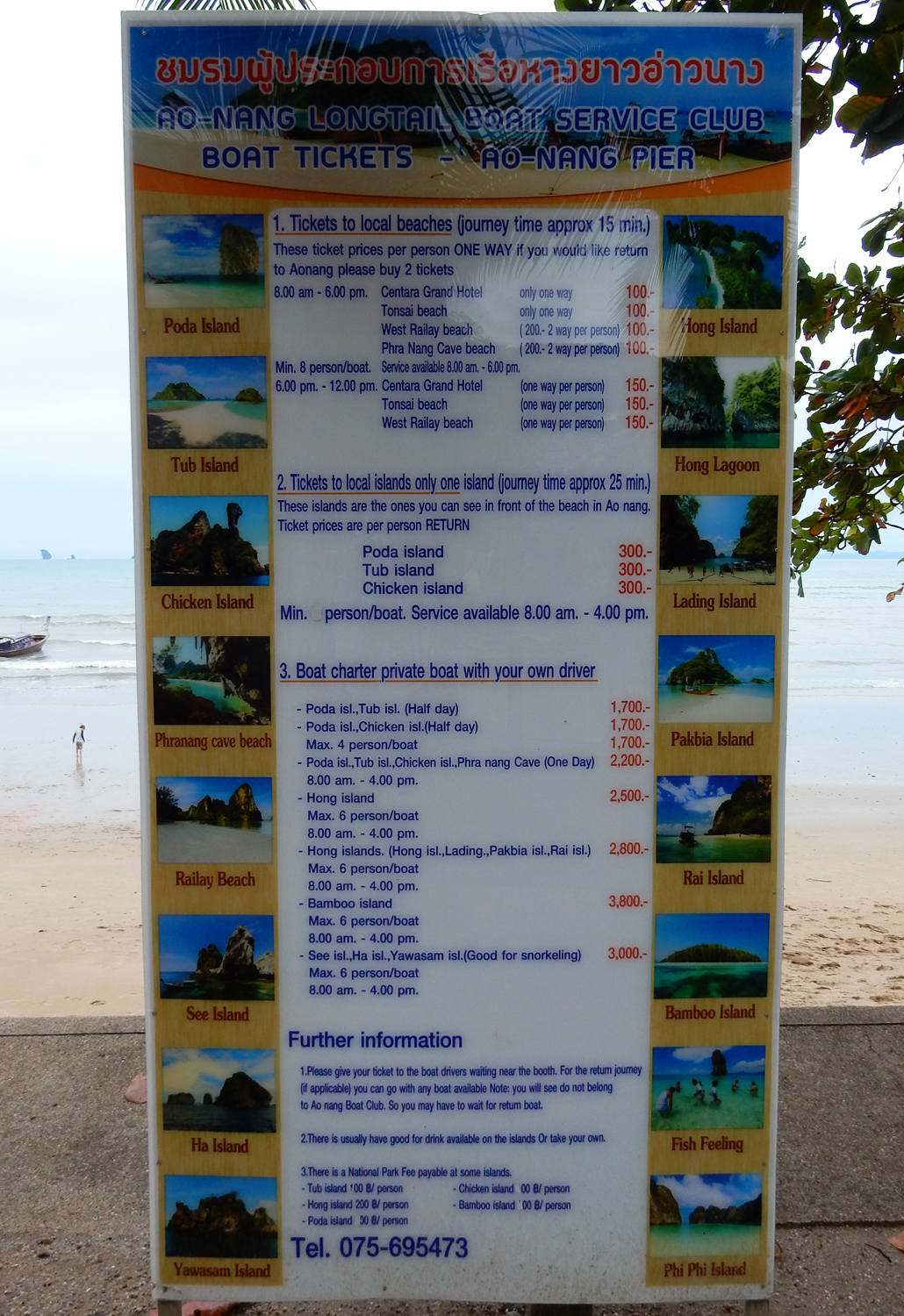 price list longtailboat krabi trip