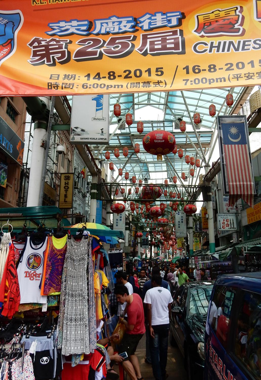 jalan petaling kuala lumpur china town
