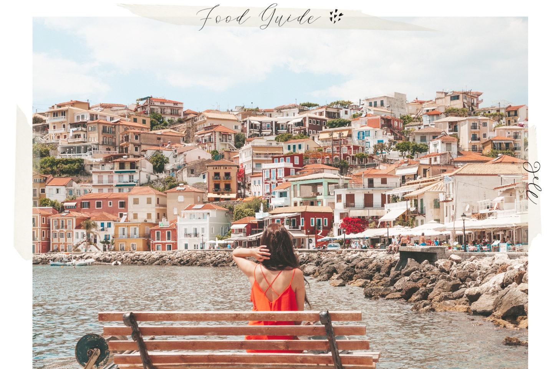 Food Guide - Hier wil je eten in Parga Griekenland
